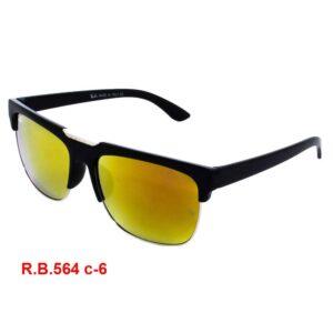 Модель R.B 564