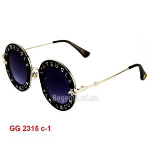 Модель GG 2315