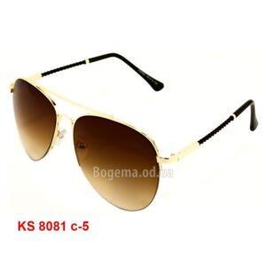 Солнцезащитные очки капля KS 8081