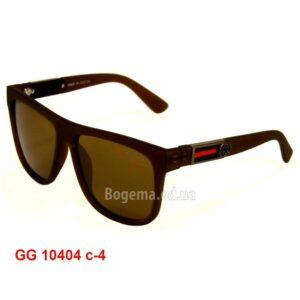 Модель GG 10404