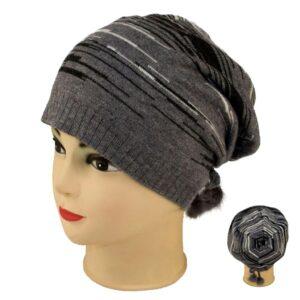 Молодежная шапка S 8807 Темно-серый